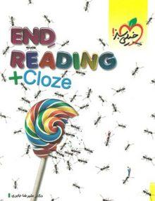 End Reading+Cloze اند ریدینگ خیلی سبز