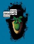 tarikh-honar-iran-karname-ketab-min