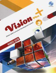 زبان انگلیسی ویژن پلاس vision plus دوازدهم خط سفید