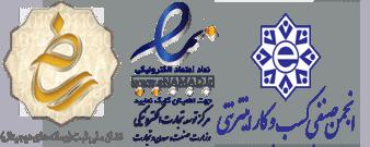 نماد اعتماد و نماد ساماندهی سایت بانک کتاب