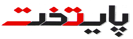 لوگو پایتخت کتاب